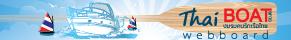 thaiboatclub webboard